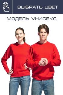 Свитшот StSweatshirt