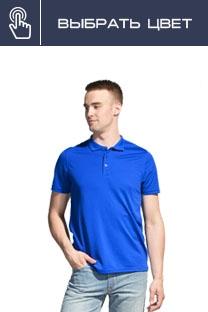 Рубашка-поло StPoli