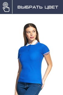 Рубашка-поло StRussianWomen