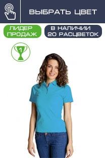 Рубашка-поло StWomen