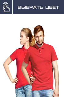 Рубашка-поло StUniform